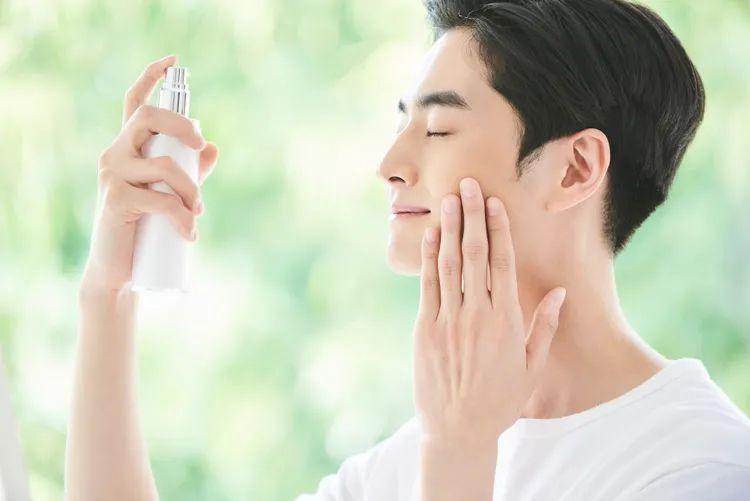 Perawatan Wajah untuk Pria
