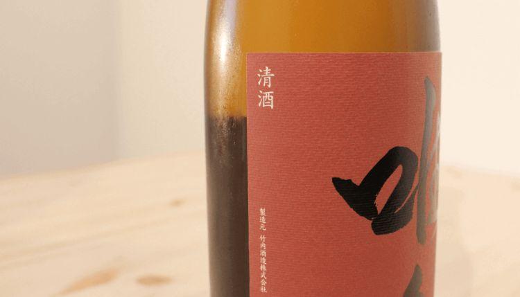 sake dan shochu perbedaan japanesestation.com