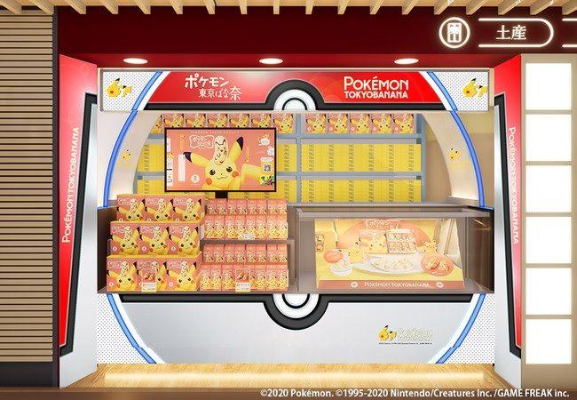 pokemon x tokyo banana shop