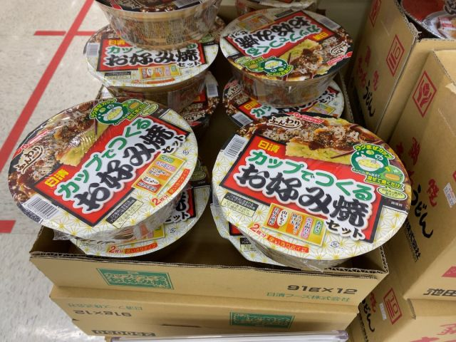 set okonomiyaki instan