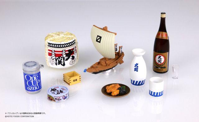 Miniatur Sake