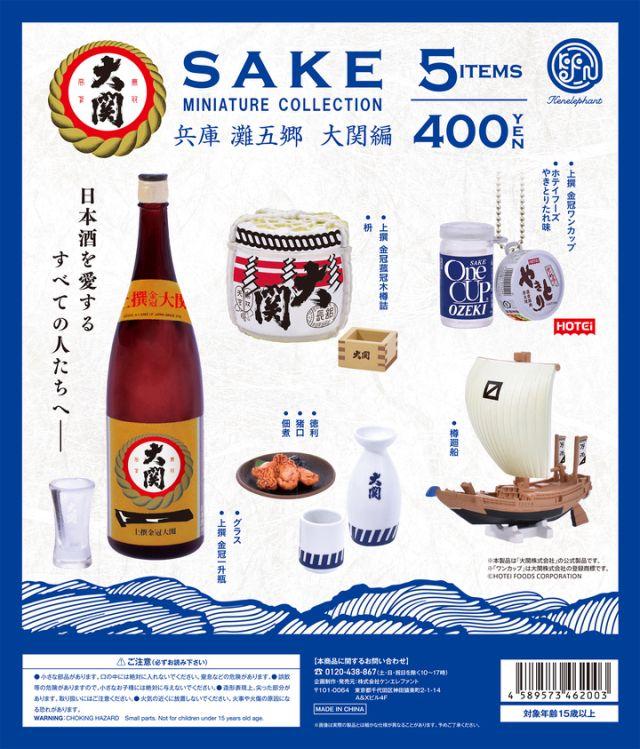 Poster koleksi miniatur sake