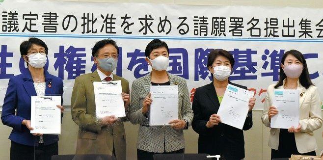 kesetaraan gender jepang japanesestation.com