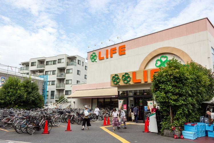 Life Supermarket