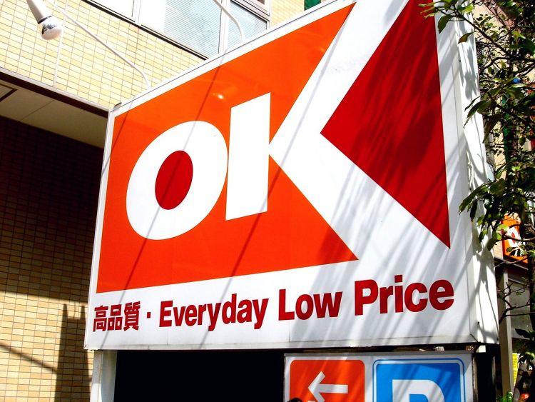 OK Supermarket