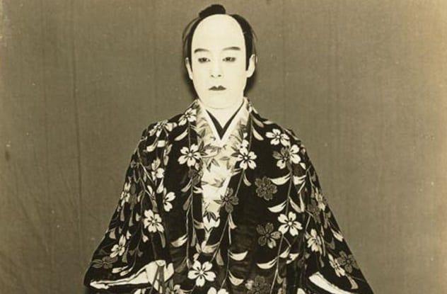 Geisha pria