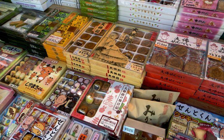 Omiyage Jepang