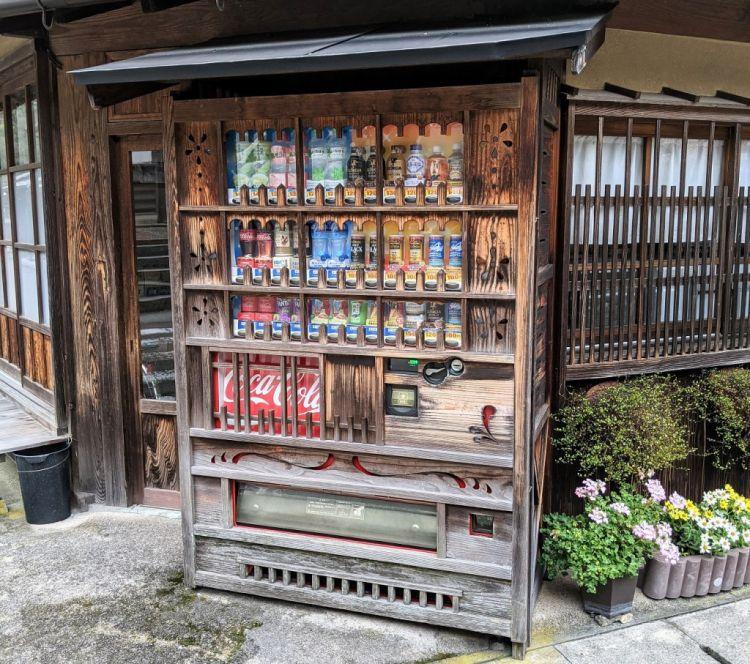 Vending Machine di Omori