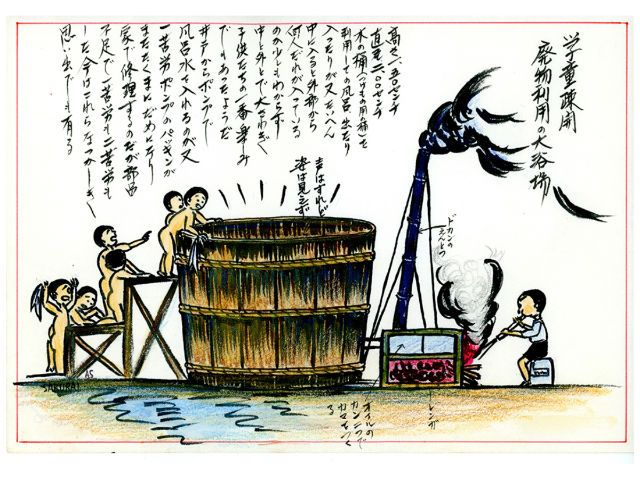 perang dunia ii jepang gambar japanesestation.com