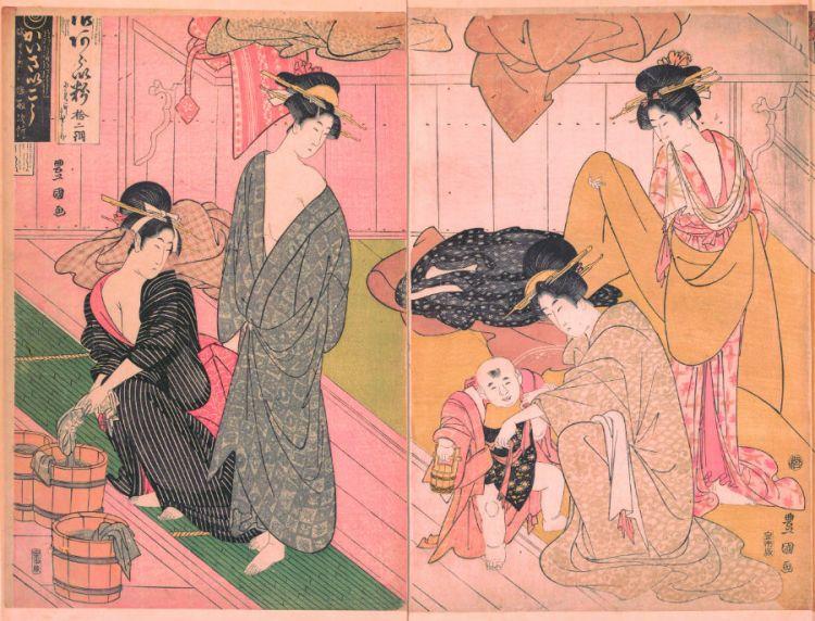 sento pemandian umum jepang sejarah japanesestation.com