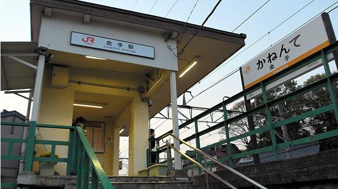 stasiun kereta tanpa staf jepang japanesestation.com