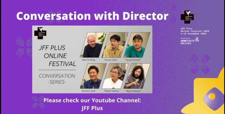japanese film festival 2020 japanesestation.com