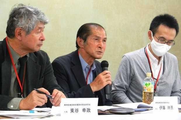 rumah sakit jiwa Jepang japanesestation.com