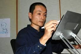 Yoshiyuki Kondo