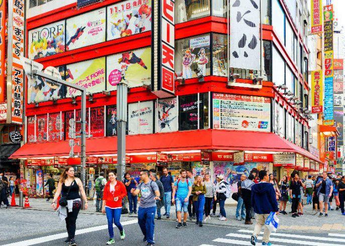 Orang Asing di Tokyo
