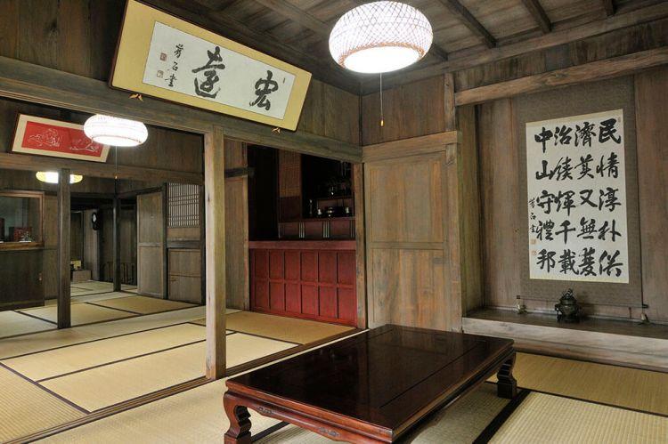 rumah tradisional okinawa jepang japanesestation.com