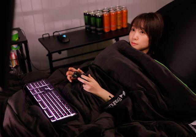 gaming selimut Jepang japanesestation.com