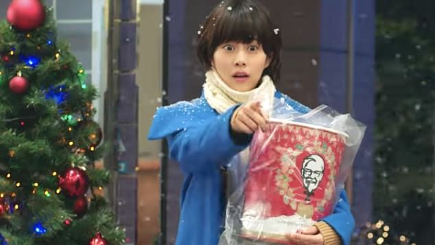 Iklan KFC Natal