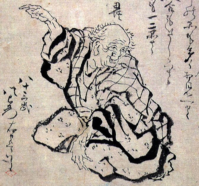 katsushika hokusai fakta japanesestation.com