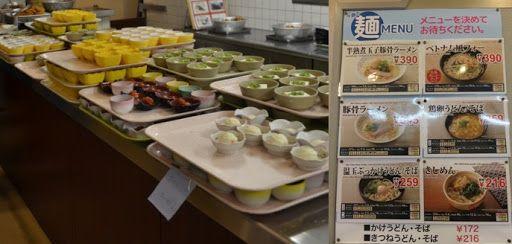 Kafetaria Ritsumeikan University