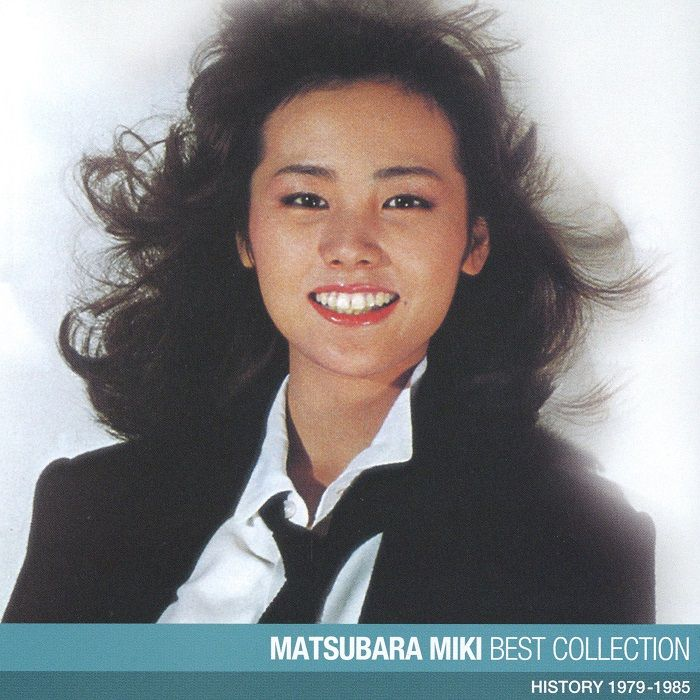 stay with me Miki matsubara japanesestation.com
