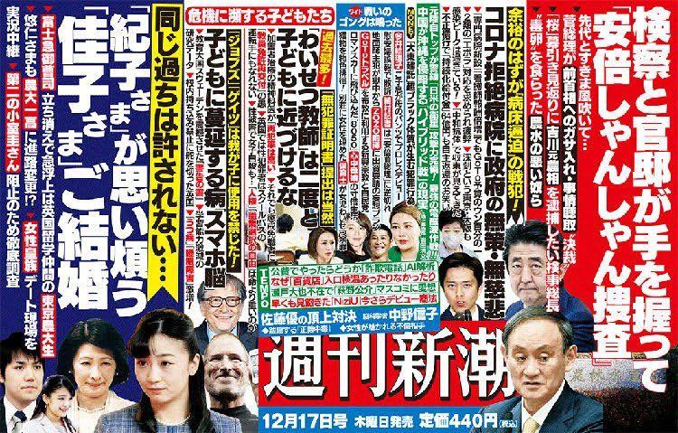 bunuh diri Jepang hutang japanesestation.com