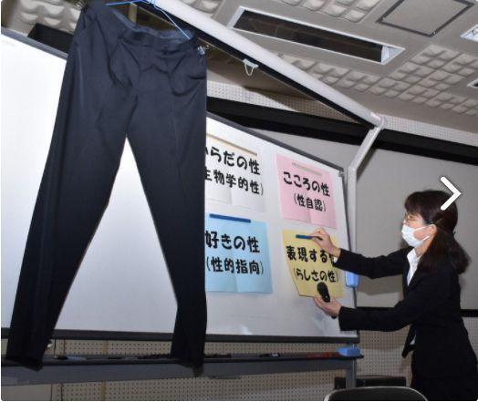 seragam sekolah jepang tipe i dan tipe 2 japanesestation.com