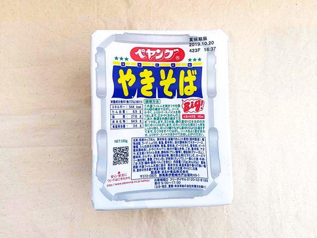 Instan Noodle: Peyangu
