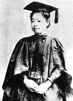 pendidikan tinggi wanita Jepang Tsuda Umeko japanesestation.com