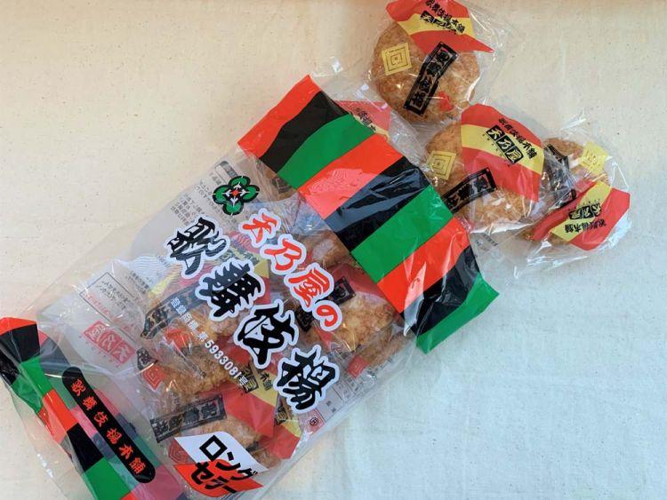 Rice Cracker: Kabukiage