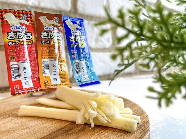 Sakeru Cheese