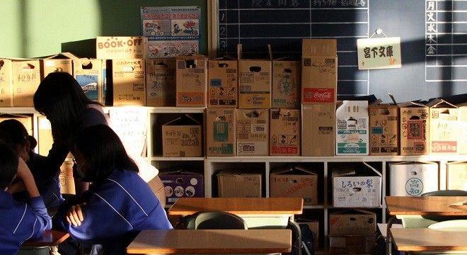 buku jepang guru japanesestation.com