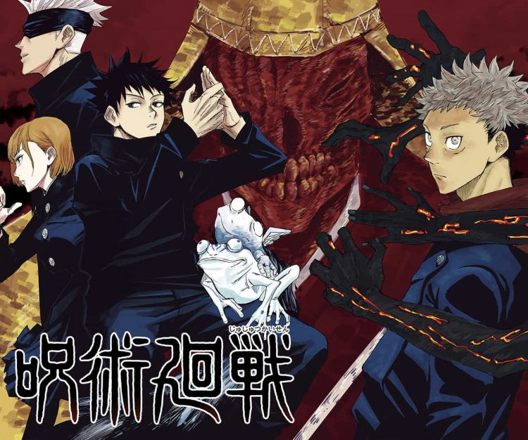 jujutsu kaisen manga translator japanesestation.com