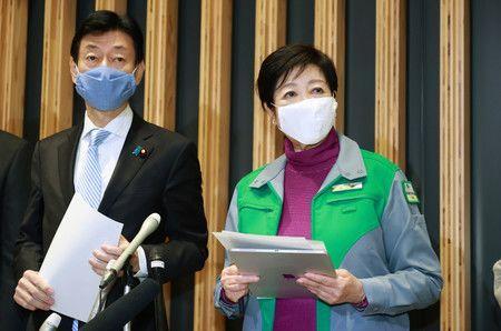 status darurat baru covid-19 jepang japanesestation.com