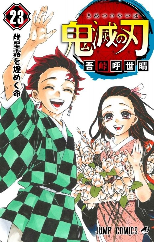 manga terbaik jepang japanesestation.com