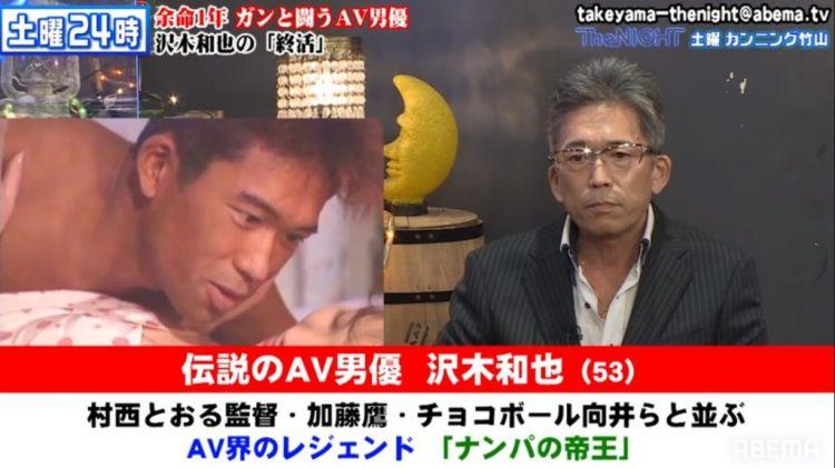 aktor film dewasa jepang japanesestation.com