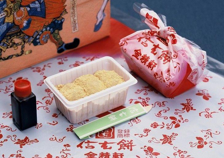snack lokal jepang oleh-oleh japanesestation.com