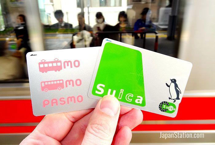 Kartu Kereta Jepang