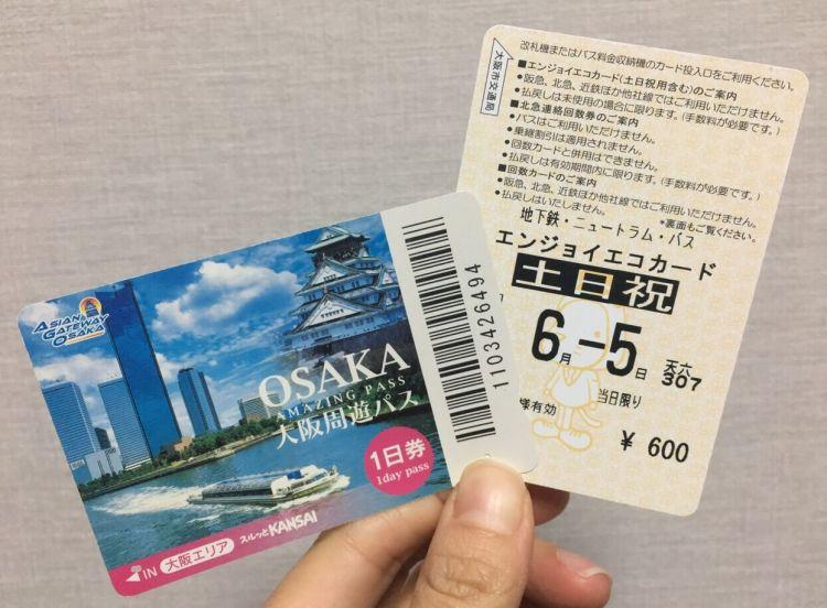 Osaka 1 Day Metro Pass