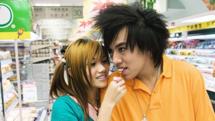 Pasangan Jepang
