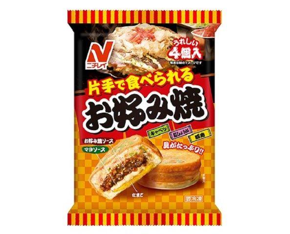 okonomiyaki praktis Jepang japanesestation.com