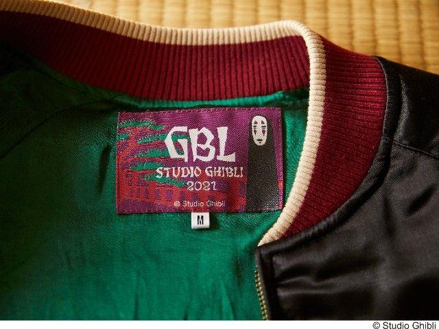 Vintage Sukajan Jacket 'Onaka Peco'