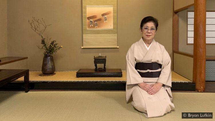 Akemi Nishimura