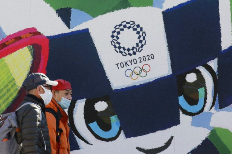 tokyo olympic 2021 ditunda japanesestation.com