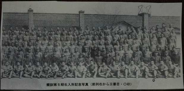 perang dunia ii tentara anak jepang japanesestation.com