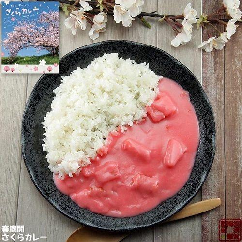 Kari Sakura Haru Mankai