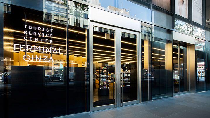 ginza six tokyo japanesestation.com