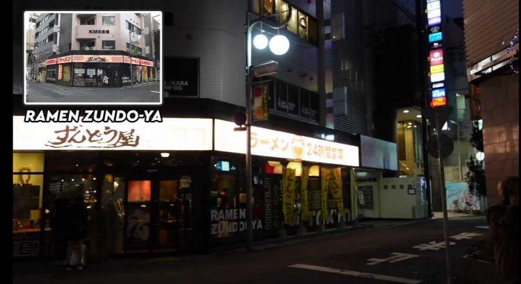 maria ozawa kabukicho japanesestation.com