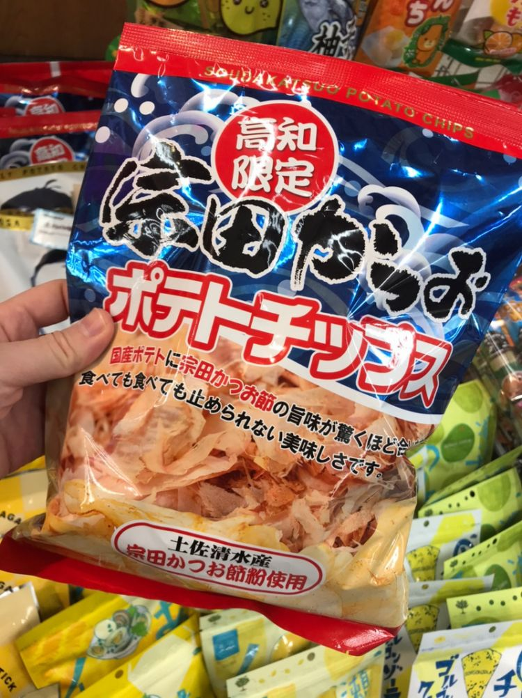 Soda Katsuo Poteto Chippusu