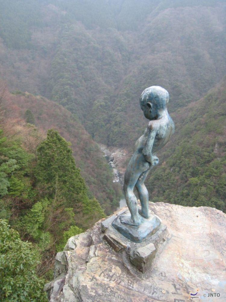 iya valley jepang japanesestation.com